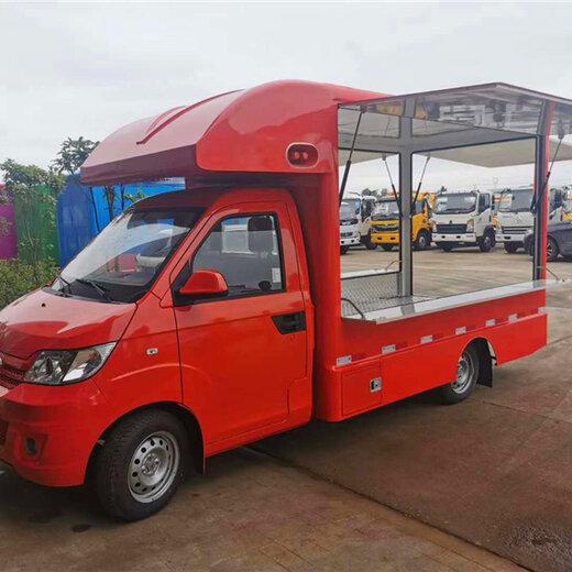 丹東售貨車,小吃車價格多少錢