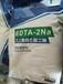 廠家供應食品級EDTA-2Na食品級乙二胺四乙酸二鈉