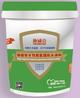 单组份水性聚氨酯防水涂料高分子聚合物水性环保型防水涂料厂家直销