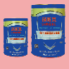 911聚氨酯防水涂料双组份反应固化型高分子防水涂料厂家直销