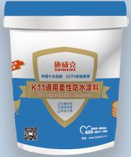K11通用柔性防水涂料厕浴厨间防水涂料防水防潮环保无味厂家直销图片