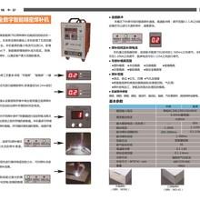 冷焊機修補機圖片