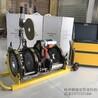 厂家直销200全自动热熔焊接机