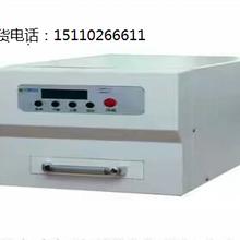 FD-201型磁性存儲介質消磁機大腔口消磁機圖片