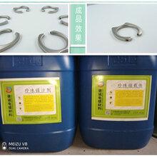 广州德诚现货供应水性长效珍珠镍环保稳定走位好起沙快沙剂时效长图片