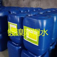 广州现货供应镀镍珍珠镍直上镍除杂除铜水效果显着节约时间图片