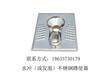 厂家直销优质不锈钢便器水冲发泡不锈钢蹲便器