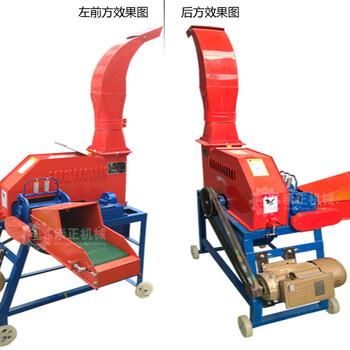 養羊鍘草機6刀片小型-鄭州崇正機械有限公司