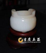 贵州铜仁2019玉器皿哪里可以鉴定出手?西南地区唯一征集公司图片