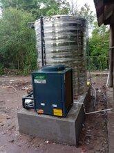 眾力空氣能熱泵熱水器圖片