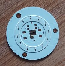 led多层信号灯警示灯指示灯cob光源高端定制