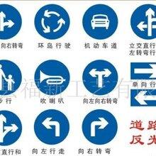 上海奉贤道路标志牌公司交通指示牌源头厂家
