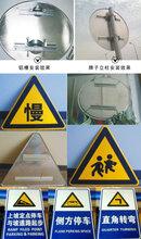 重庆铜梁道路交通标志牌警示牌指示标志牌源头厂家