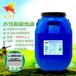 深圳水性耐磨光油厂家