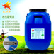 水性磨光油深圳厂家直销与批发水性磨光油