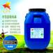 水性全哑光油厂家可定做各种质量的水性全哑光油