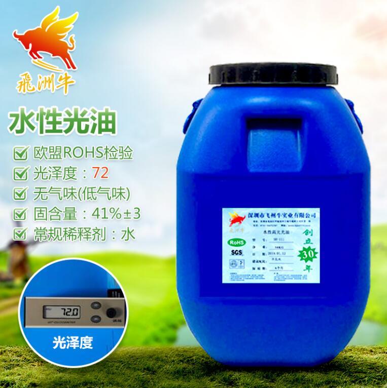 光油深圳厂家可定做各质量的水性印刷光油