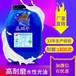 高耐磨水性光油SH-105印刷光油深圳廠家