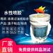 水性噴膠HE-333適用于各種過油紙禮盒膠之間的粘合
