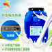 水性高光光油廠家SH-1033