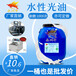 水性光油SH-116廠家直銷可耐磨1000次的光油