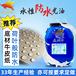 牛皮紙水性防水光油SH-103G廠家水性防水光油批發