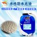 水性防水光油SH-1032