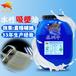 水性吸塑油廠家適用于玩具與牙膏等行業包裝吸塑使用