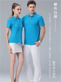 咸阳工作服定做厂家;西服定做;咸阳职业装;咸阳文化衫T恤定制