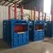 100吨立式废纸壳液压打包机纸箱厂液压打包机哪里有