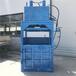 80吨立式液压打包机塑料瓶打包机哪里有