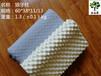 泰國原產進口天然乳膠枕廠家直銷狼牙枕