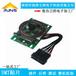 SMT貼片插件后焊組裝加工廠代工代料PCBA電路板線路板批量定制