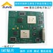 PCBAOEM代工代料SMT贴片插件后焊测试一条龙服务pcba包装加工