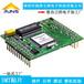 廠家直銷pcba電路板定制smt貼片加工線路板OEM電子產品組裝加工