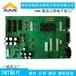 深圳pcb线路板生产厂家pcb电路板控制主板双面板抄板打样批量加工