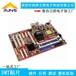 SMT贴片插件后焊组装加工厂代工代料PCBA电路板线路板批量定制