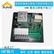 龍崗線路板加工廠&兒童電子玩具內部電路板設計生產