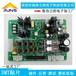 深圳smt貼片廠家家居家電線路板電子產品加工線路板電子產品組裝廠線路板