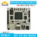 深圳家居家電電路板代工代料PCBA加工整機裝配服務好交期快