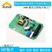 深圳小家電電路板設計PCBA加工貼片插件后焊一站式服務