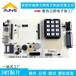 厂家直销高频贴片插件加工工控板电路板焊接SMT贴片实体加工厂家