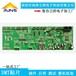 龍崗區家居家電線路板貼片加工電源插件后焊貼片加工組裝測試設計貼片加工
