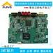 深圳smt貼片加工小家電電路板線路板電子產品成品組裝代加工無鉛工藝