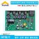 深圳新能源汽车电机控制器电路板设计加工,OEM代工代料