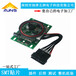家居家電路板打樣,深圳PCB設計SMT貼片插件一站式服務