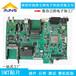 小家電電路板,龍崗SMT貼片插件后焊整機裝配一站式服務