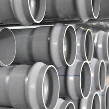 PVC耐老化管材pvc阻燃管园林绿化管防渗塑料管图片