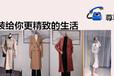 南京高级女士西装定制南京订制女式西装南京蝶创私人定制
