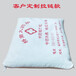 純棉理療熱敷布袋純棉棉布袋艾灸粗鹽布袋子生產廠家